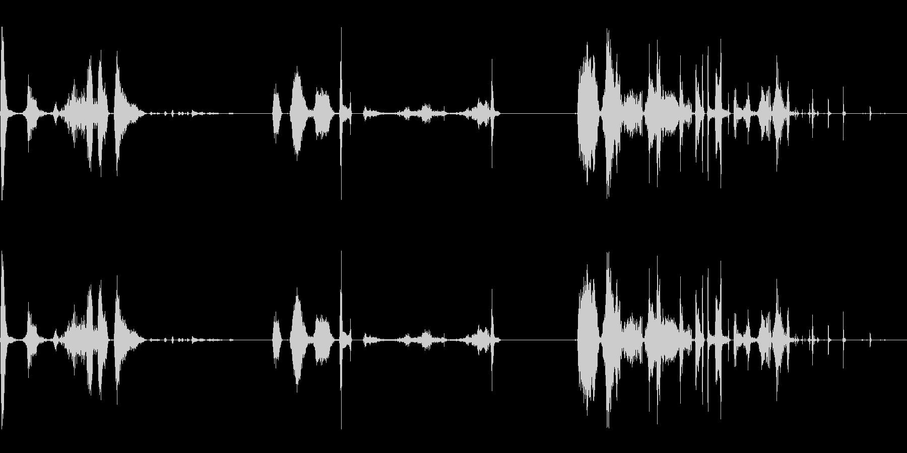変身、変身、3つのバージョン; D...の未再生の波形