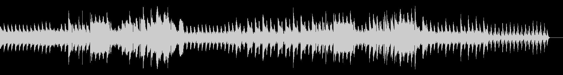 日常・暮らし(ピアノ・リコーダー)の未再生の波形