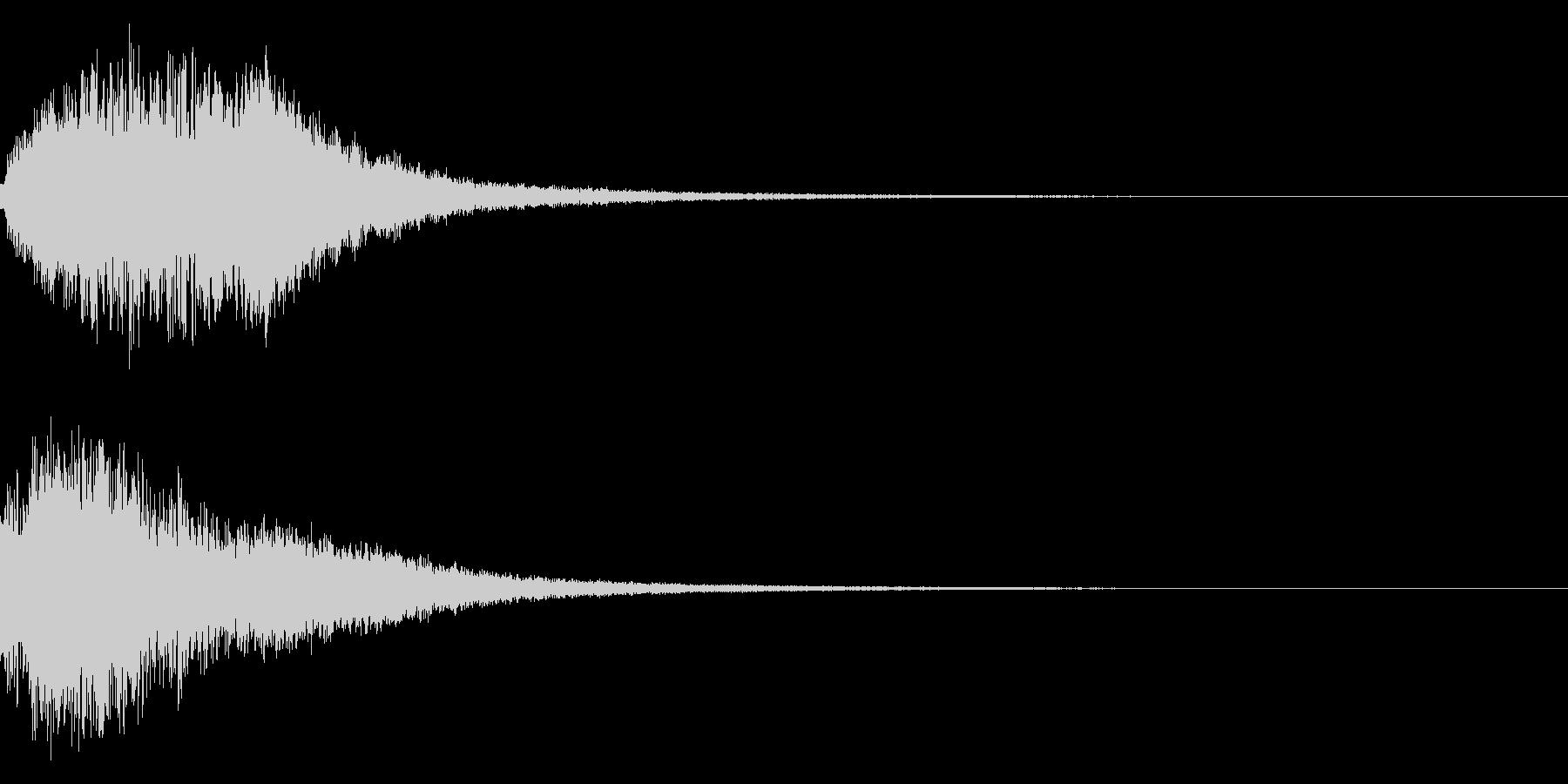 シャキーン(魔法、星、光の輝きに)06Vの未再生の波形