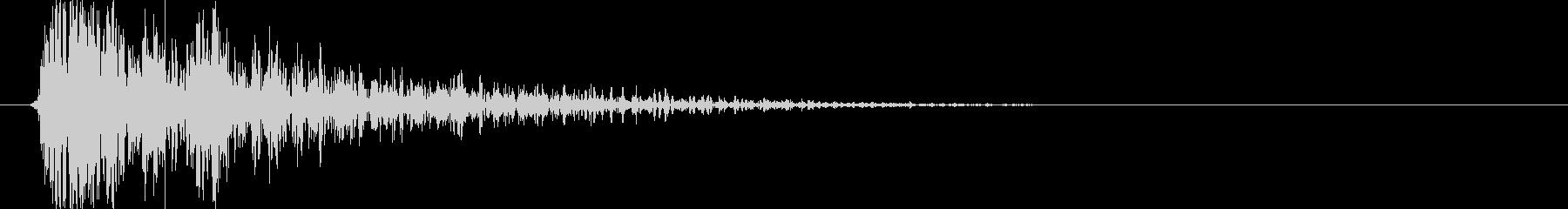ボゥーッ↓(火器、シューティング)の未再生の波形