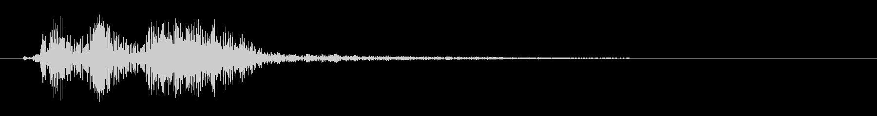 シュンという高い音の効果音の未再生の波形