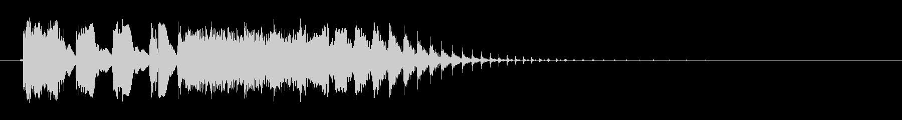 ポコシューン(アプリ向け)の未再生の波形