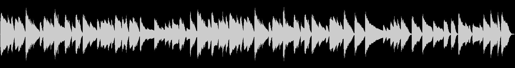 日常BGM!シンプルなピアノのループ曲の未再生の波形