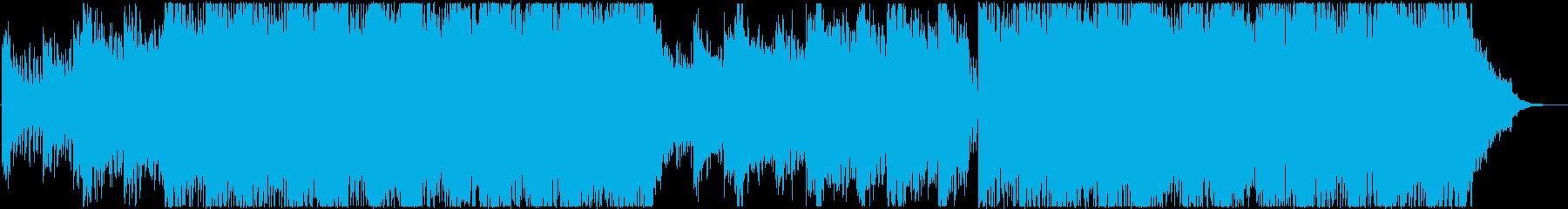トロピカルなchill houseの再生済みの波形