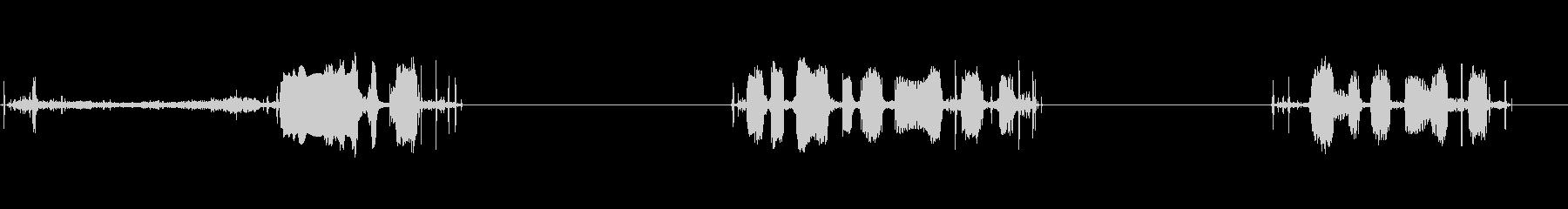 双方向無線:汎用通信静的;ウォーキ...の未再生の波形