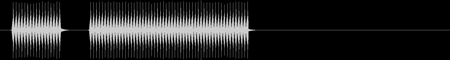 失敗したときや外れた時の音。高いヴァー…の未再生の波形