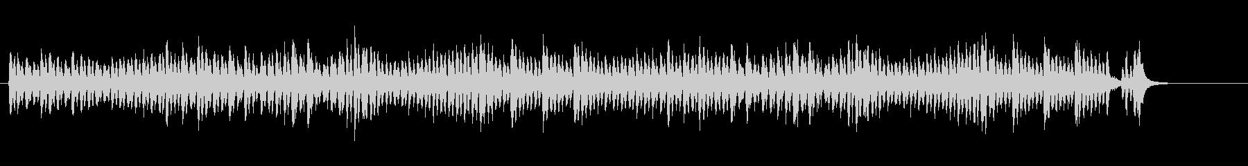 クラシカル調のコミカル・サウンドの未再生の波形