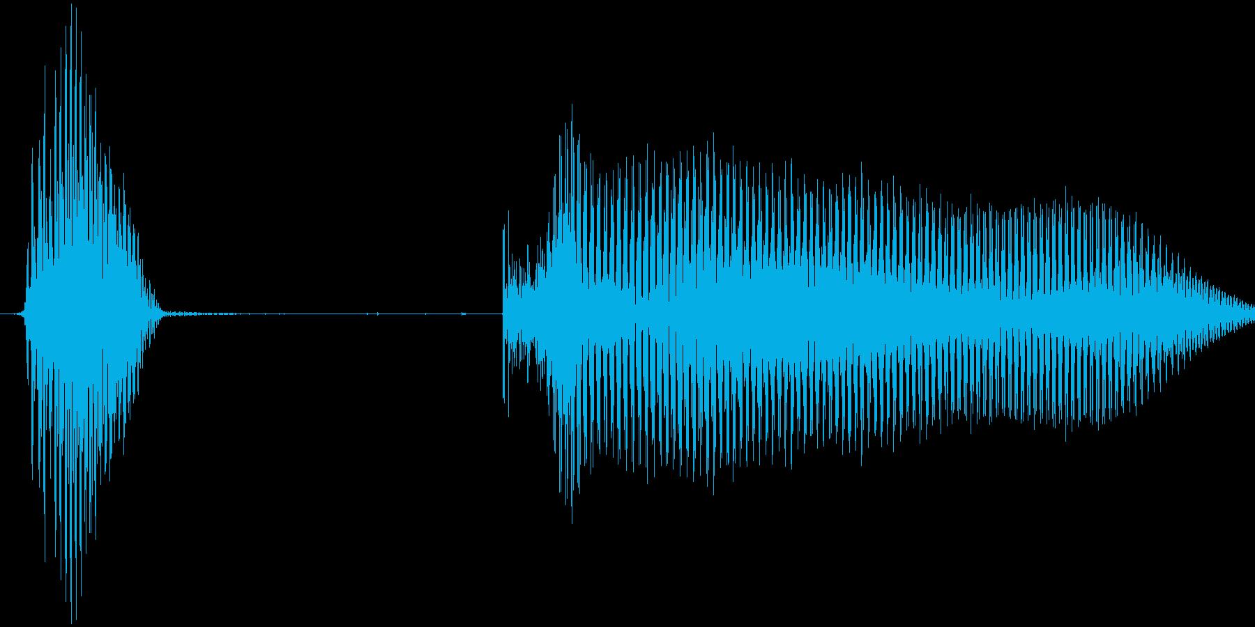 OK!女の子の声の再生済みの波形
