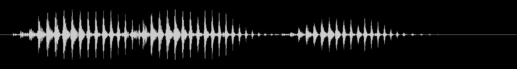 ブワワ(シンプルな単音の効果音)の未再生の波形