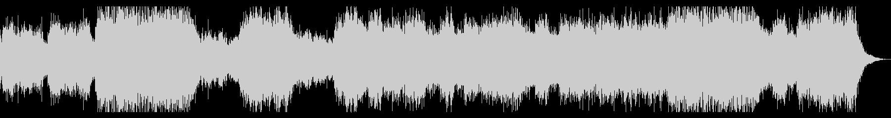 ミステリアスなコーラス主体のBGMの未再生の波形