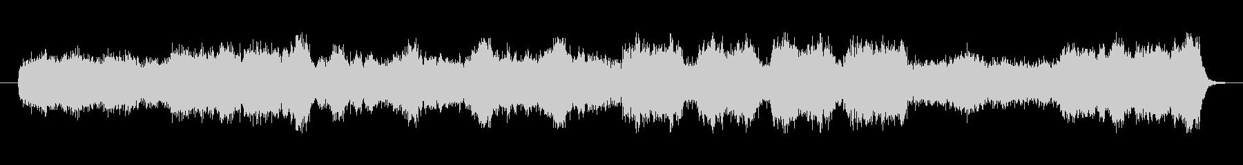 壮大で響きが特徴的なメロディーの未再生の波形