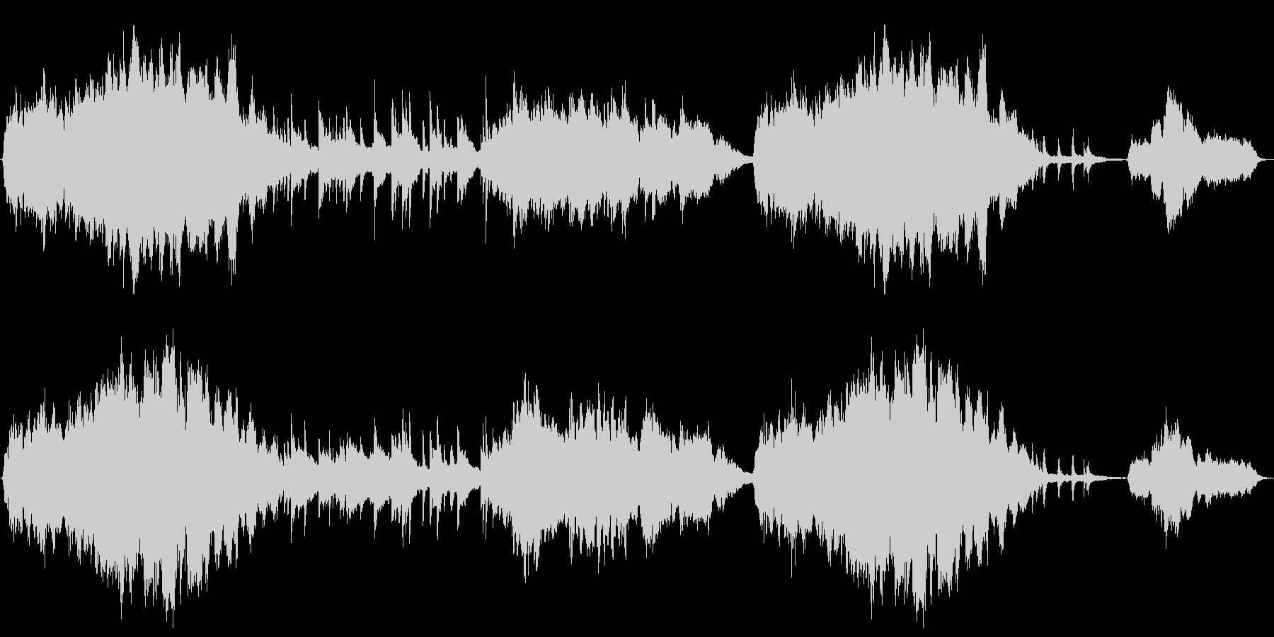 ピアノとストリングスのバラードの未再生の波形