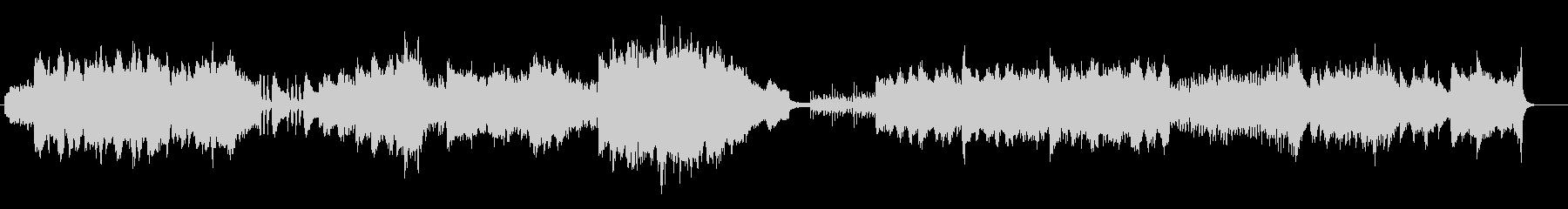 綿密に組み上げられたオーケストラサウンドの未再生の波形