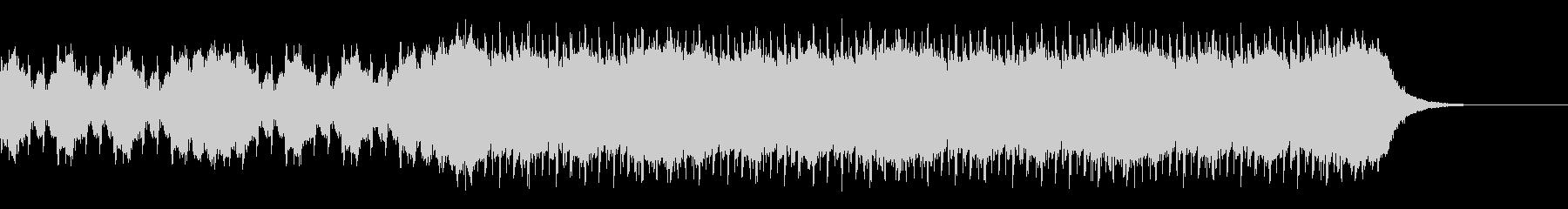 ハードテクスチャ―2の未再生の波形