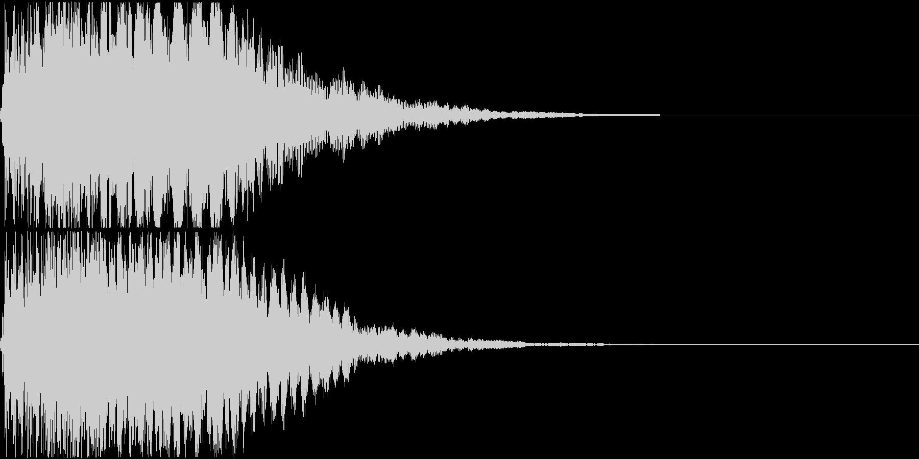 キュイン ギュイーン シャキーン 08の未再生の波形