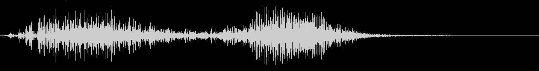 【生録音】アホ!と言っている様な鳥の声の未再生の波形