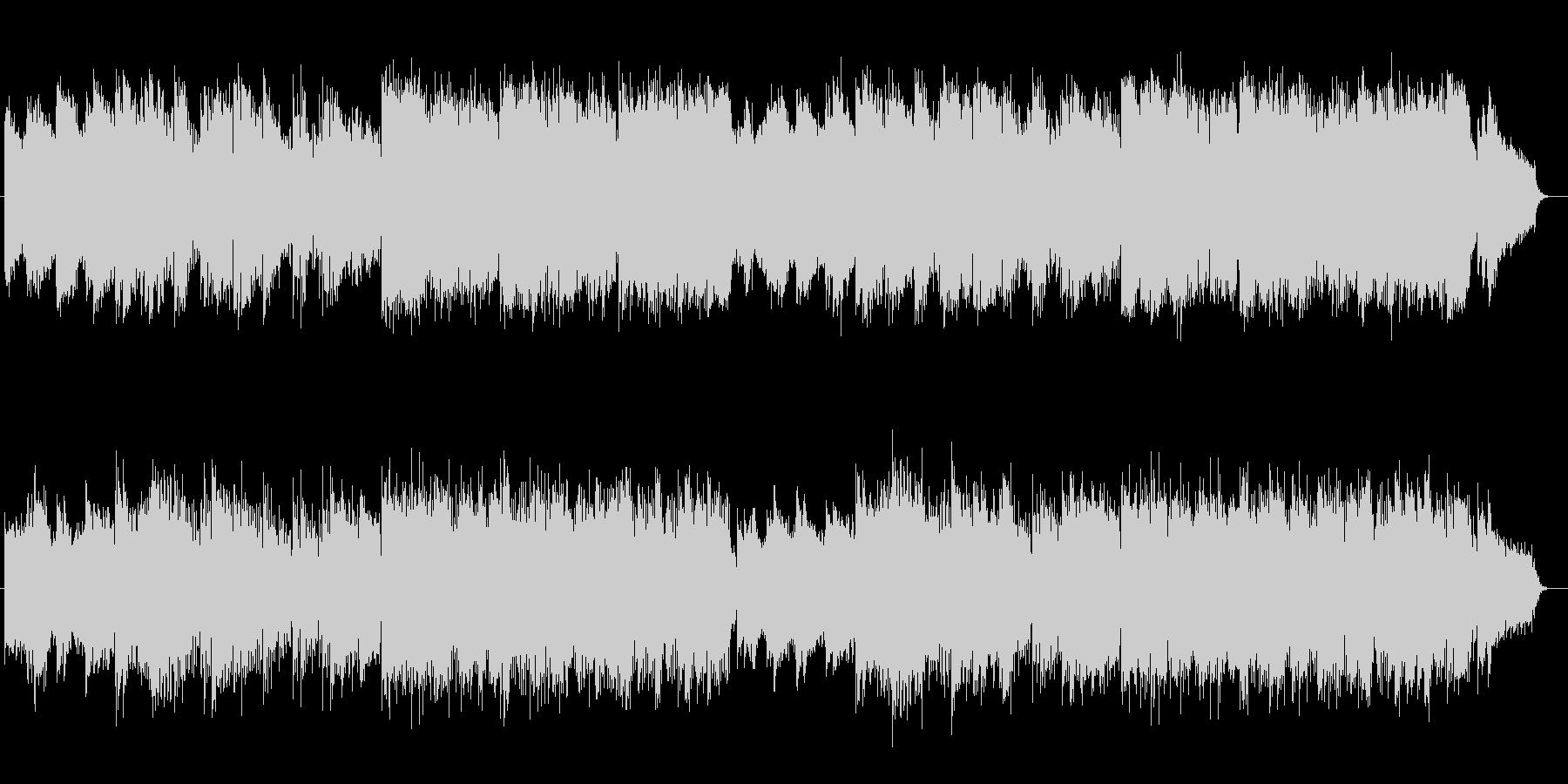 ノスタルジックなシンセ・ギターサウンドの未再生の波形