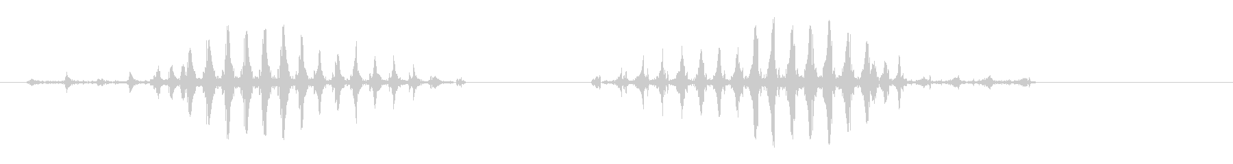 クワックワッ(リアルなアヒルの鳴き声)の未再生の波形