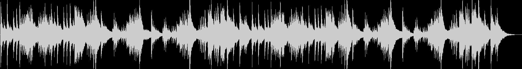 穏やか・安らぎ・癒しのハープソロBGM1の未再生の波形