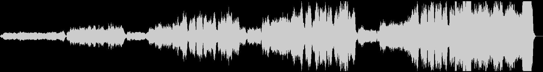 パイプオルガンで弾くホルストのジュピターの未再生の波形