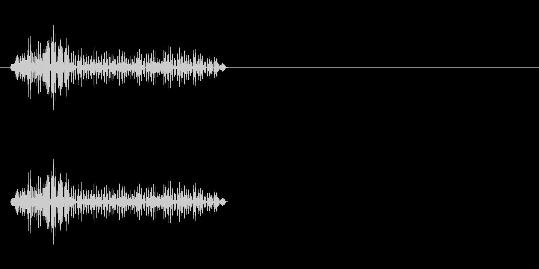 ボイス ぶるるるの未再生の波形