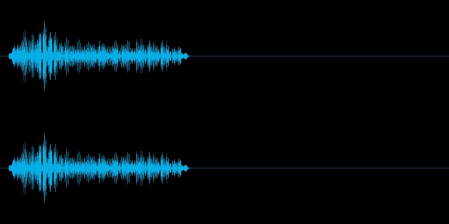 ボイス ぶるるるの再生済みの波形