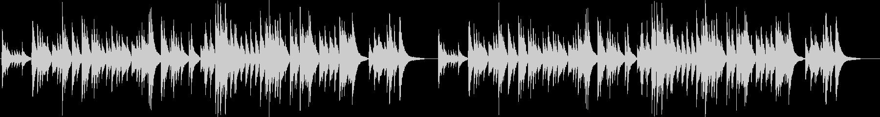 プライスレスなシーンのギター曲 B32の未再生の波形