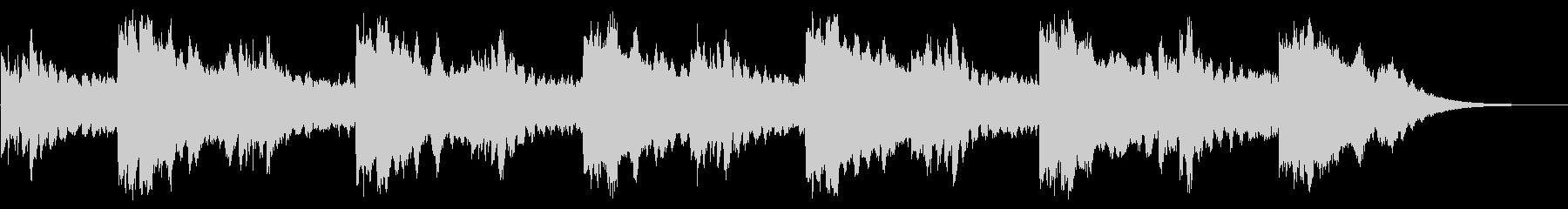 生ピアノによる切ない系サウンドの未再生の波形