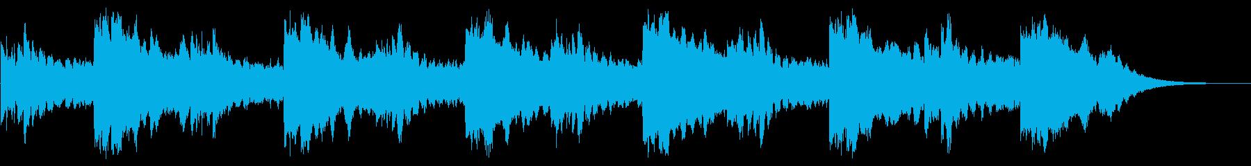 生ピアノによる切ない系サウンドの再生済みの波形