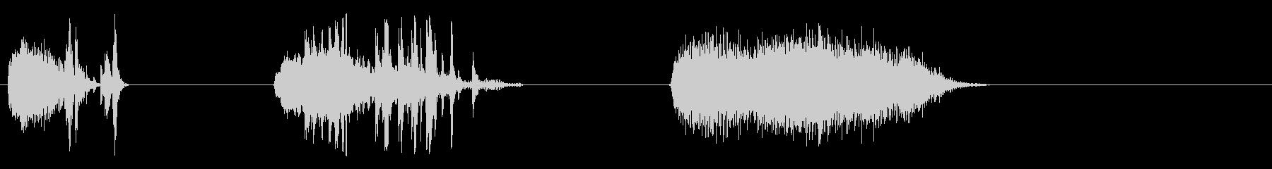 大きな怪物のうなり声(つまり、モン...の未再生の波形