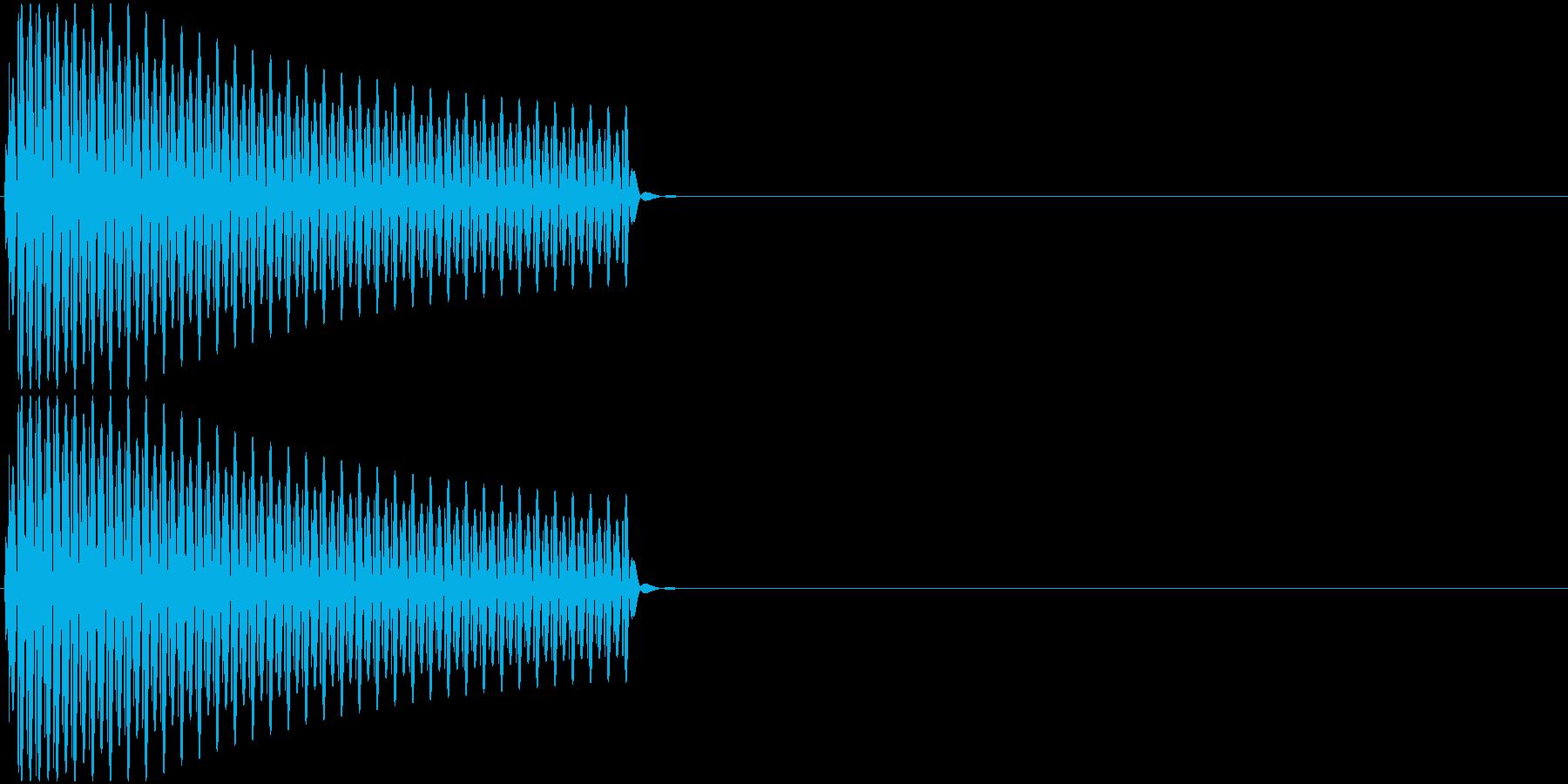 ブー 不正解効果音の再生済みの波形