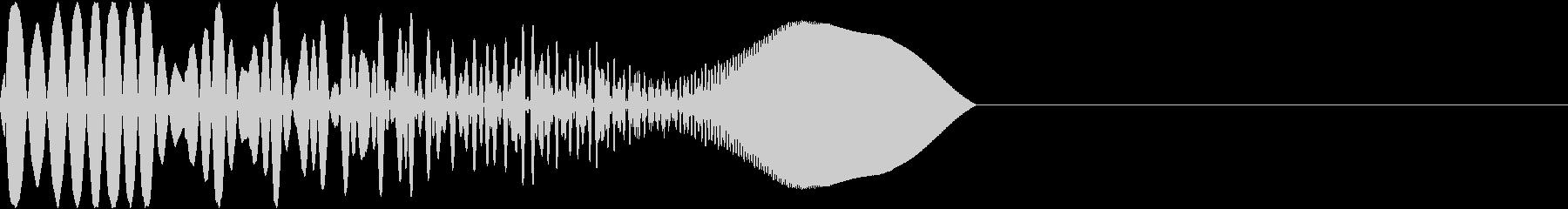 ポワッ(キャンセル音)の未再生の波形