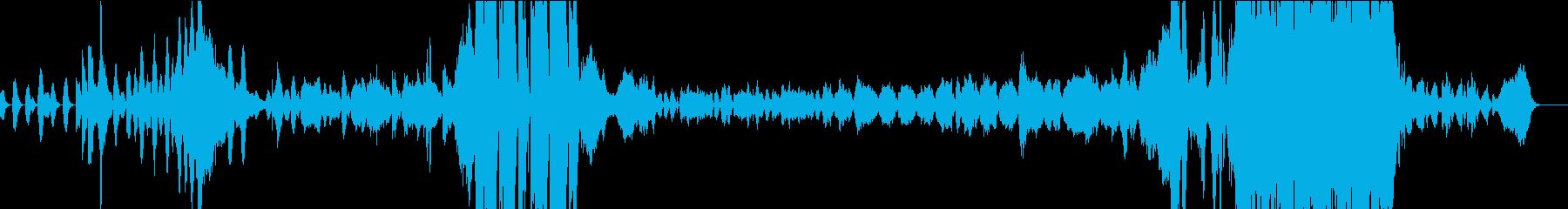 壮大な野生のドキュメントオーケストラの再生済みの波形
