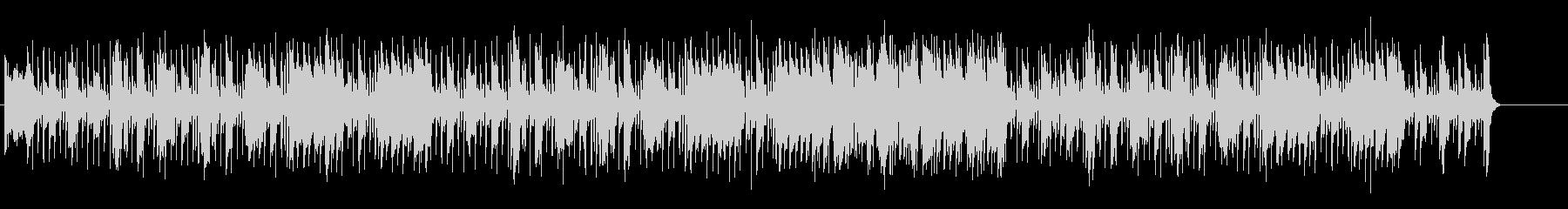 ファンキーミュージックの未再生の波形
