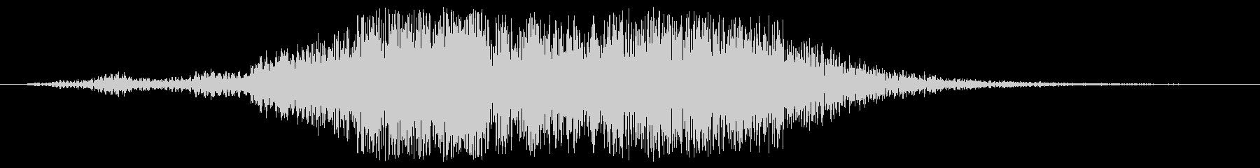 ファーウォーン(広がりのある神秘的な音)の未再生の波形