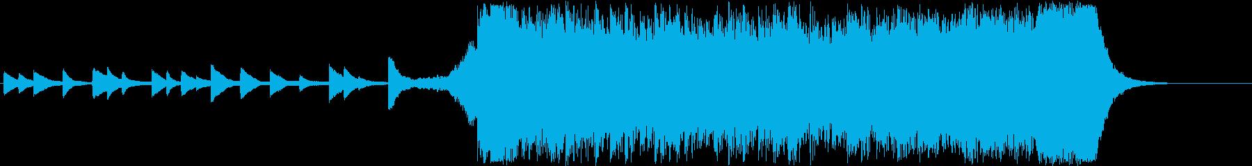 和風インスト5の再生済みの波形