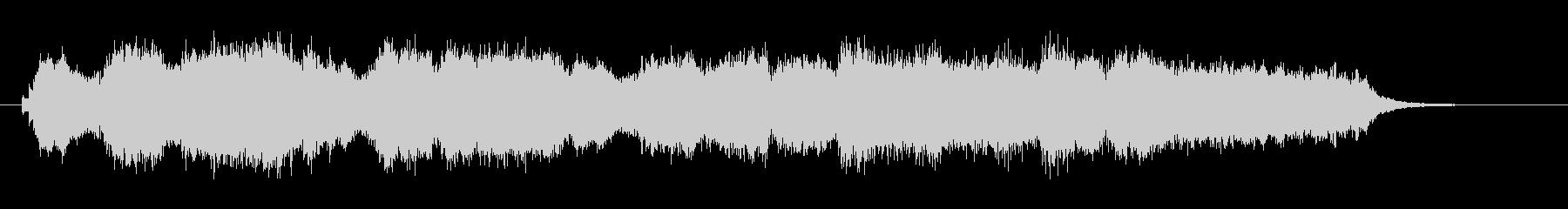 絶望感がすごいオーケストラファンファーレの未再生の波形