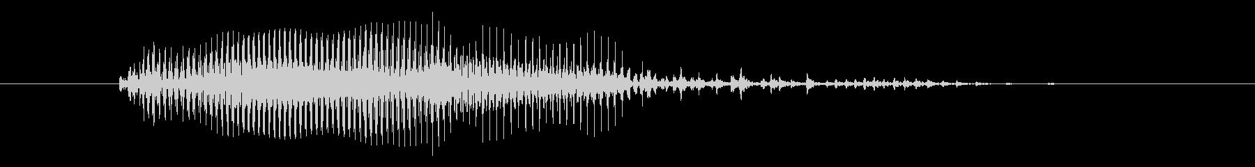 女性:シングルうめき声、コメディう...の未再生の波形