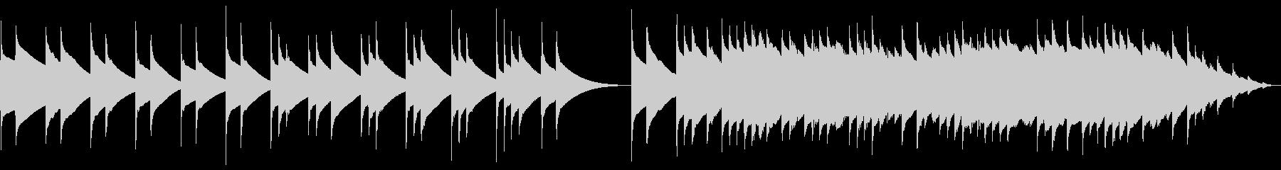 (60秒)哀愁漂うチェレスタオルゴール曲の未再生の波形