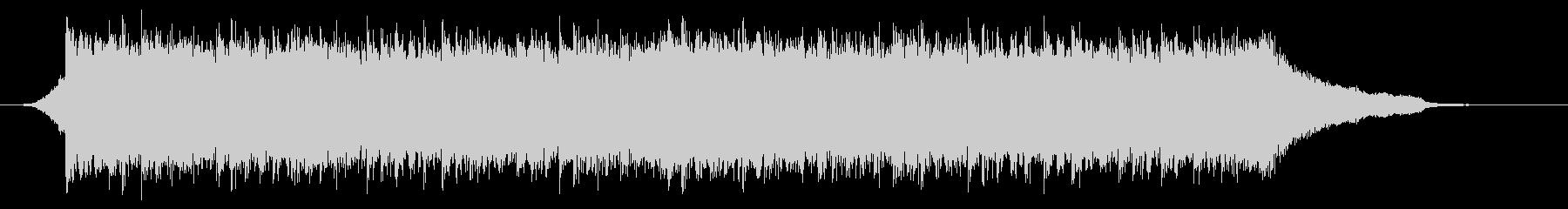 企業VP映像、121オーケストラ、爽快cの未再生の波形