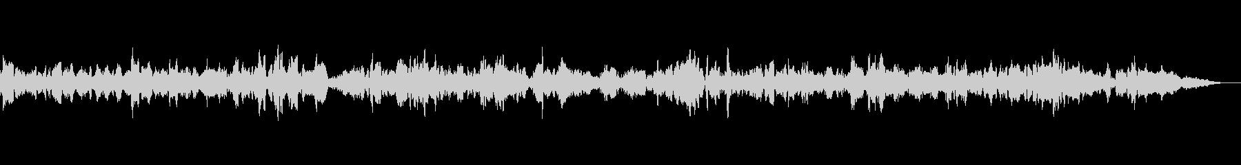 教会に響き渡るバイオリン独奏曲1の未再生の波形