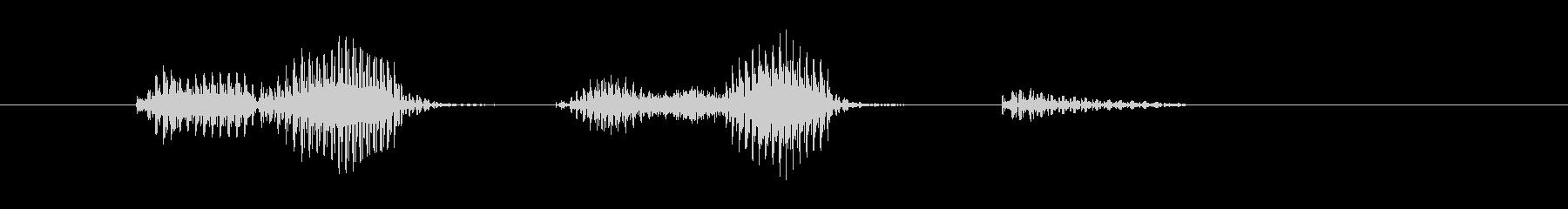 ドロップショットの未再生の波形