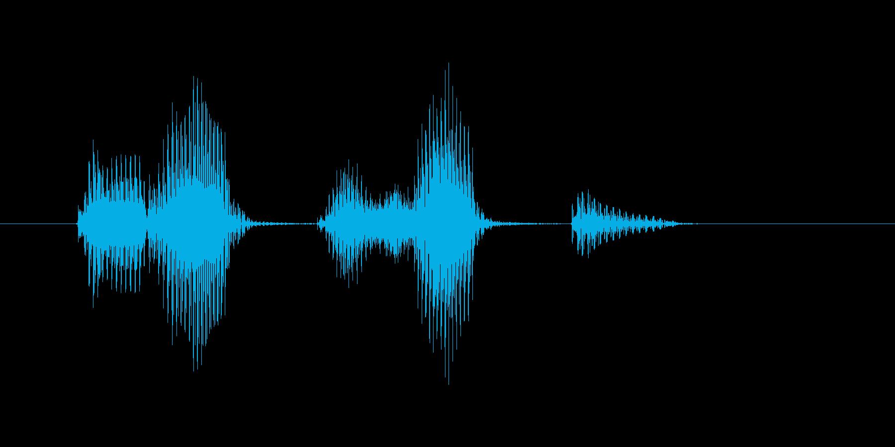 ドロップショットの再生済みの波形