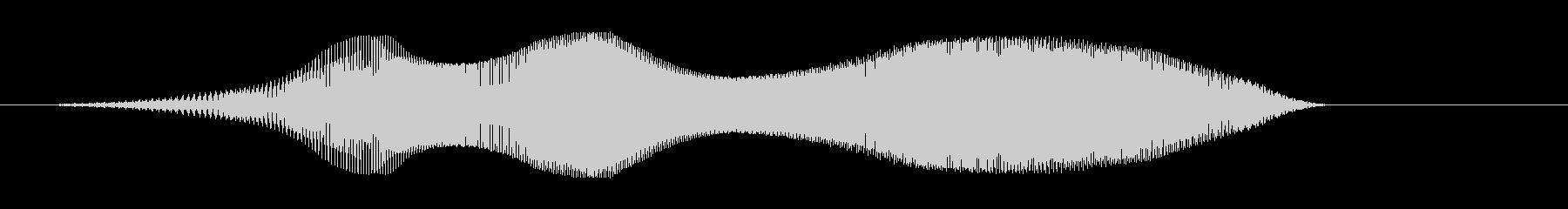 ピヤー(失敗・エラー時の音)の未再生の波形