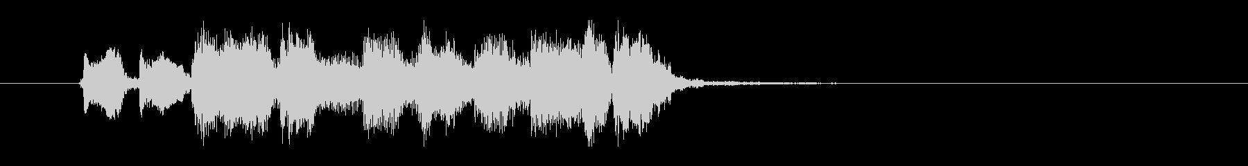 ワイルドなロックナンバーの未再生の波形