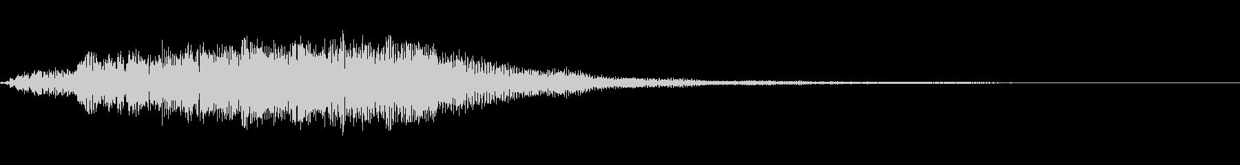 ハープ:カスケードグリスアクセント...の未再生の波形