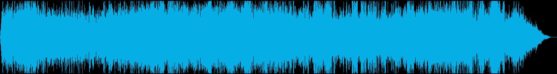 暴走族 01の再生済みの波形