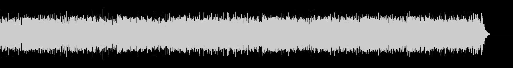 ほのぼのとした弦楽器主体のBGMの未再生の波形