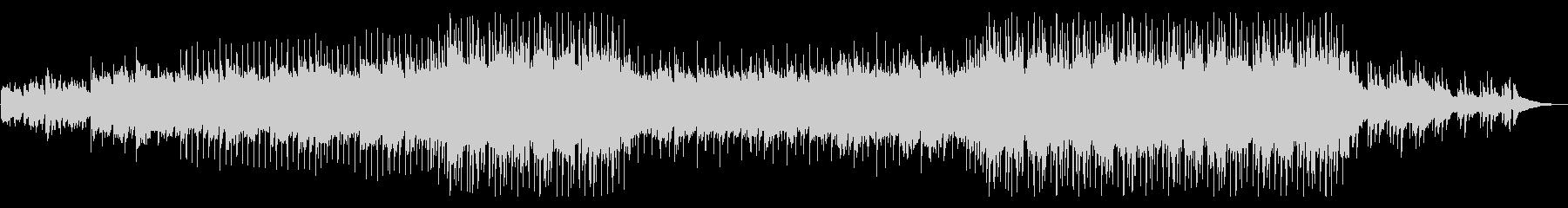 サビのある綺麗なピアノバラードポップの未再生の波形
