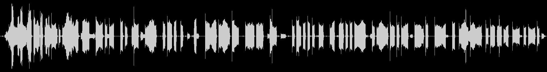 ヴィンテージブロークントーンコンピ...の未再生の波形